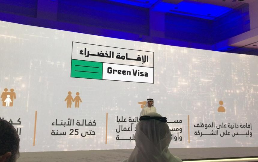 UAE announces new green and freelance visa to boost the economy